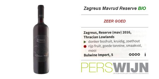Zagreus Mavrud Reserve BIO