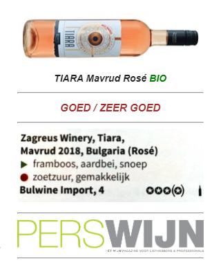 Zagreus Tiara Mavrud Rosé BIO