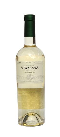 Starosel Sauvignon Blanc